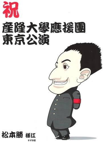 青谷昇イラスト
