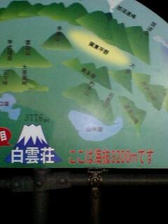8合目3200メートルで一休み