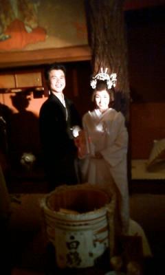 柴田 明良&淳子 結婚おめでとう